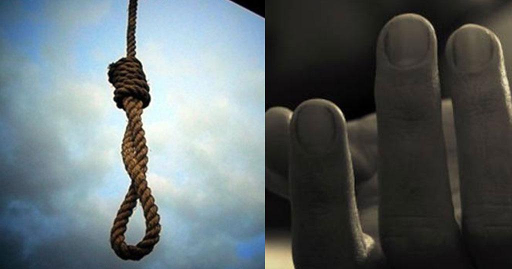 Χανιά: Μια ακόμα αυτοχειρία! Κρεμάστηκε στο μπαλκόνι του σπιτιού του |  e-mesara