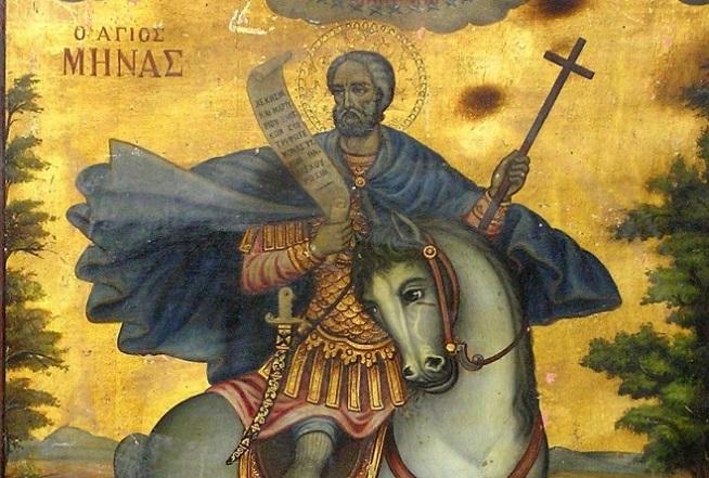 Ο Άγιος Μηνάς ο Μεγαλομάρτυρας και τα θαύματά του | e-mesara