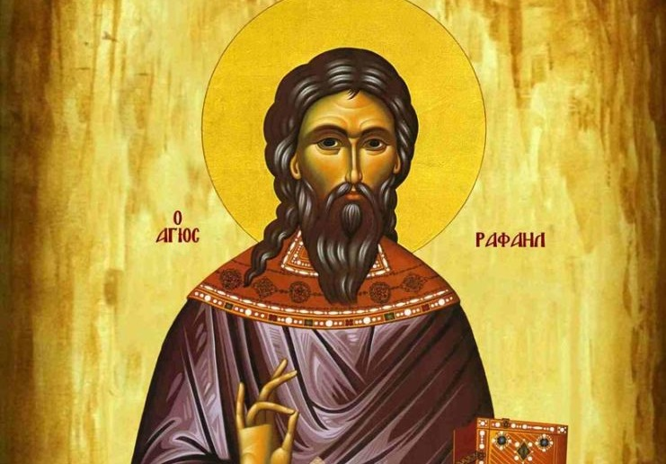 3 Ιουλίου: Εύρεση των ιερών λείψανων του Αγίου Ραφαήλ | e-mesara