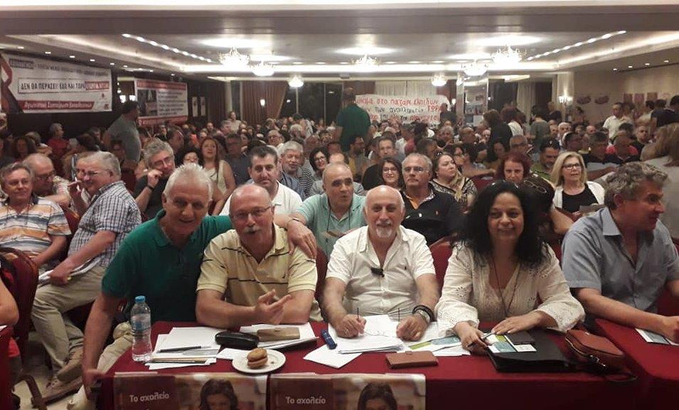 Τα αποτελέσματα του 19ου Συνεδρίου της ΟΛΜΕ | e-mesara